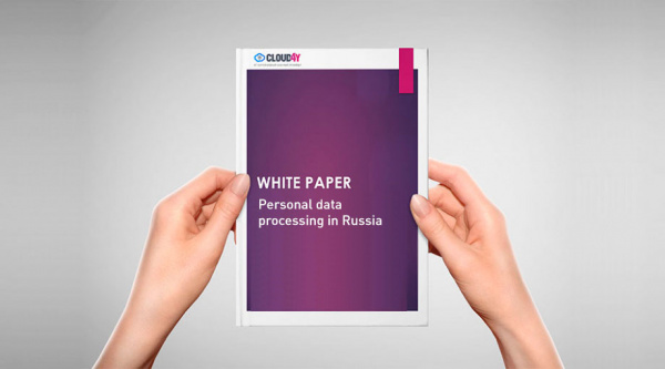 White Paper - Personal Data Protection in Russia
