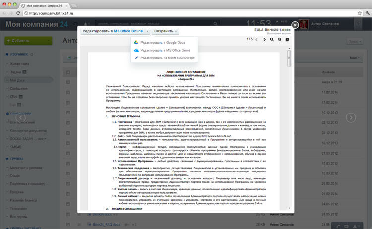 Collaborate on documents